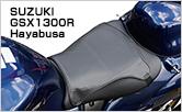 ゲルザブR・GSX1300RHayabusa